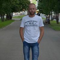 Алексей, 33 года, Рыбы, Бийск