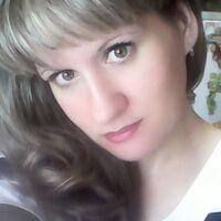 галина, 42 года, Телец, Владивосток