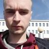 Sergey, 23, Homel