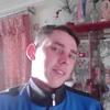 Василь, 25, г.Трускавец
