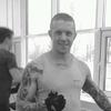 Иван, 30, г.Киев
