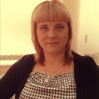 Екатернина, 45 лет, Водолей, Псков