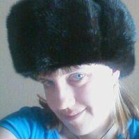 Галинка, 35 лет, Рак, Томск