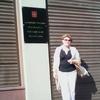 ЯМАРИЯ, 55, г.Курск