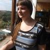 Евгения, 23, г.Златоуст
