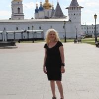 Надежда, 67 лет, Водолей, Тобольск