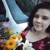 Аня, 24, г.Нижний Новгород