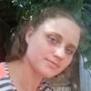 Наталья, 27, г.Черкассы
