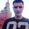 Артём, 20, г.Химки
