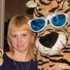 Юлия, 29, г.Шелехов