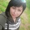 Елена, 38, г.Пятигорск