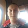 Алексей, 23, г.Братск