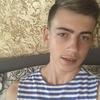 Рома, 18, г.Ужгород