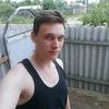 Андрей, 20, г.Иловля