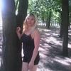 Ирина, 42, г.Afrim