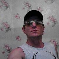 TARIK HALJAL, 39 лет, Овен, Минеральные Воды
