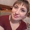 Алена, 26, г.Курган