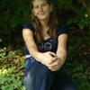 Дарья Динго, 21, г.Трубчевск