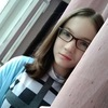 Ксения, 17, г.Рыбинск