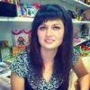 Кристина, 25, г.Минусинск