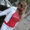 Татьяна, 37, г.Кустанай