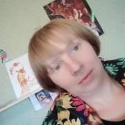 Лилия 30 Новосибирск