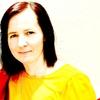Irina, 40, Ольденбург