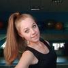 Марина, 32, г.Ярославль