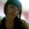 Юлия, 26, г.Омутинский
