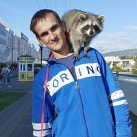 Дмитрий, 30 лет, Овен, Сочи