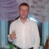 Димас, 27, г.Чита