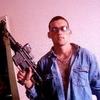 Alechko, 32, г.Реховот