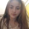 Яніна, 18, г.Новоград-Волынский