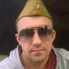 Денис, 32, г.Москва