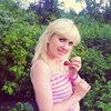 Любовь, 32, г.Шахтинск