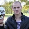 Alex, 26, г.Прага