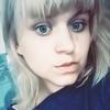 Ольга, 24, г.Ковров