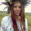 Даша, 23, г.Вольногорск