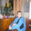 Анна, 41, г.Ефремов