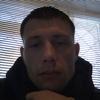 Антон, 25, г.Белая Церковь