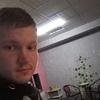 Владислав, 21, г.Кривой Рог