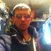 Андрей, 32, Червоноград