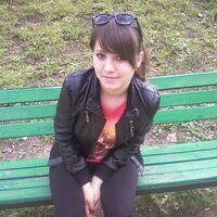 Mariana, 25 лет, Водолей, Кишинёв