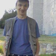 кирилл коваленко 28 Амурск