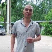 Вячеслав 44 Выкса