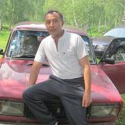 Айкын 46 Усть-Каменогорск