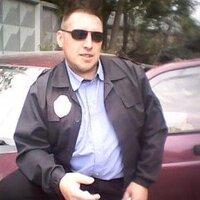 алексей, 45 лет, Телец, Арзамас