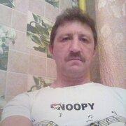 Николай 46 Ярославль