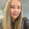 Леночка, 20, г.Ангарск