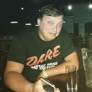 Павел 42 года (Рак) Каменск-Шахтинский